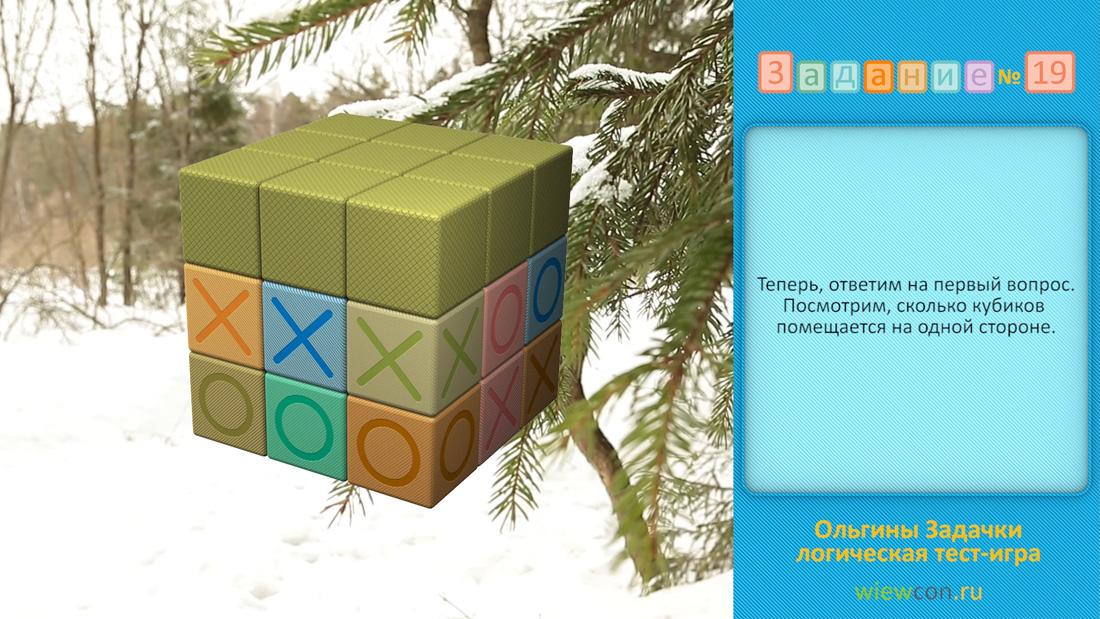 Кубик объемный, а поверхность (сторона) плоская, кубик один, а поверхностей у него несколько.